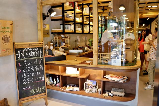 台北|KoKu cafe 榖珈琲IMG_4638.jpg