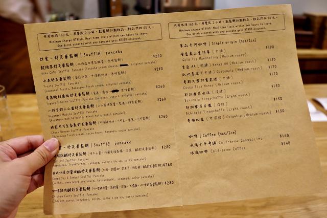 台北|KoKu cafe 榖珈琲IMG_4631.jpg