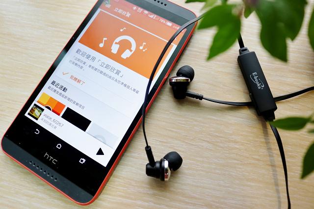 開箱|S79 藍牙4.1頸掛磁吸鋁製入耳式耳機IMG_4830.jpg