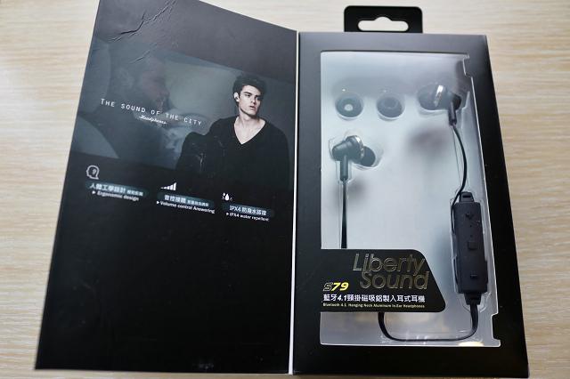 開箱|S79 藍牙4.1頸掛磁吸鋁製入耳式耳機IMG_3954.jpg