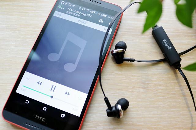 開箱|S79 藍牙4.1頸掛磁吸鋁製入耳式耳機IMG_4831.jpg