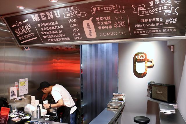 台北|SOUPMANIMG_4196.jpg