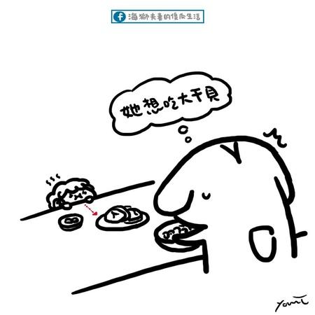 【台北美食】漁匠甘霖1