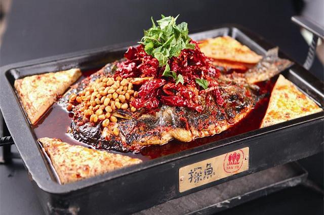 重慶豆花烤魚.jpg