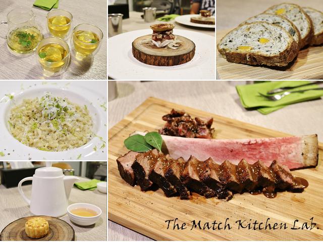 【台北美食】對味廚房x料理實驗室 The Match Kitchen Lab..jpg
