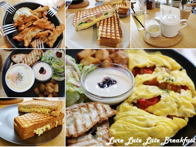 Lure Late Late Breakfast 鹿耳晚晚早餐.jpg
